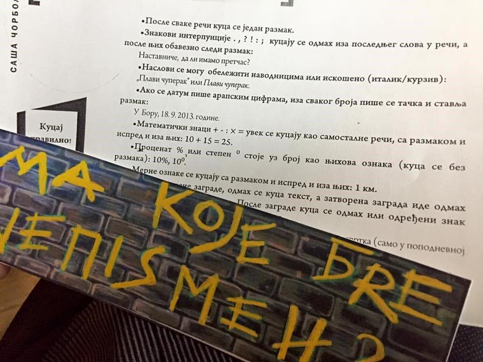 Pravopis bosanskog jezika online dating
