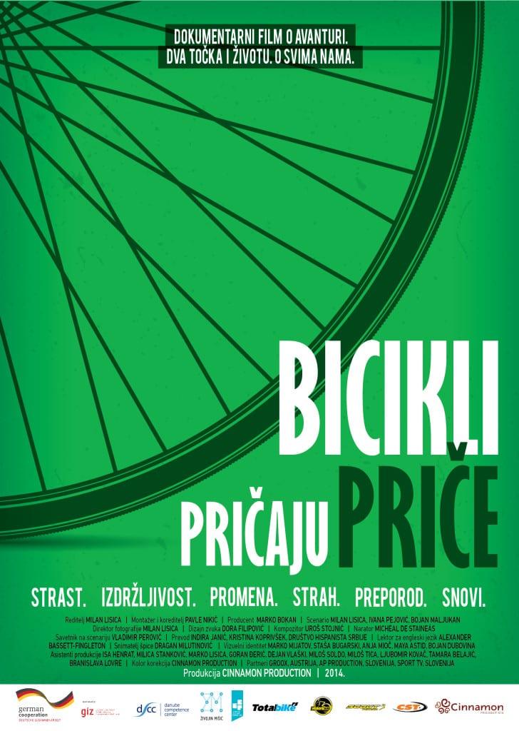 """Dokumentarni film """"Bicikli pričaju priče"""" - Živojin Mišić"""