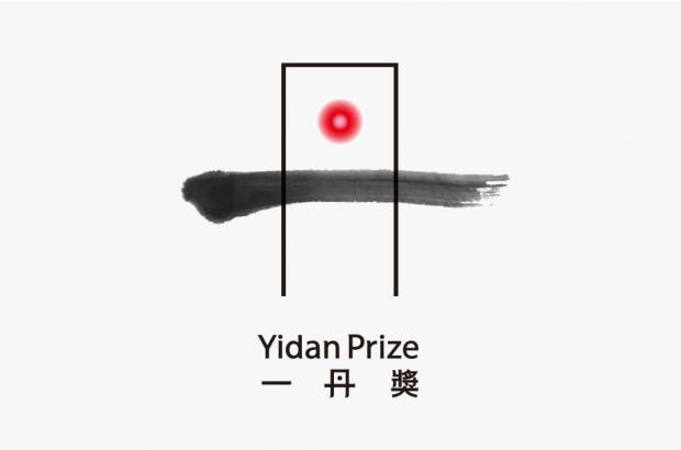 yidan-logo