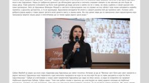 screencapture-dobrevesti-rs-item-10778-dodeljene-nagrade-petoj-generaciji-najboljih-edukatora-srbije-2019-01-08-15_42_12