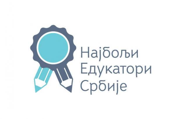 nes logo_cirilica