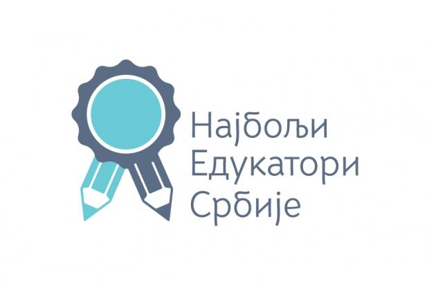 nes logo_cirilica (1) (1)
